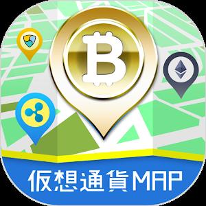 仮想通貨が使えるお店情報共有マップくん